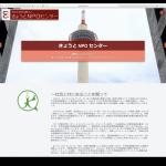 介護・福祉サービス 第三者評価 Web サイト