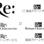 (有) 嶺南クリーンサービス ロゴ