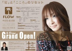FLOW ~opening~ チラシ