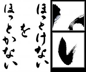 題字アウトライン化 for Illustrator